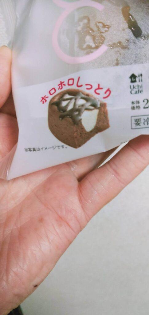 ローソン生ガトーショコラ